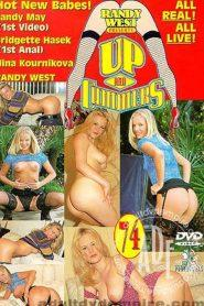 Up And Cummers 74