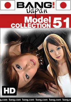 model-collection-51-720p.jpg