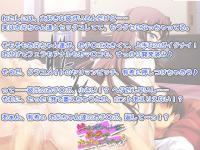 rj174682_img_smp3.jpg