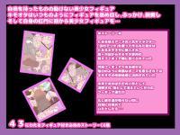 rj203726_img_smp1.jpg