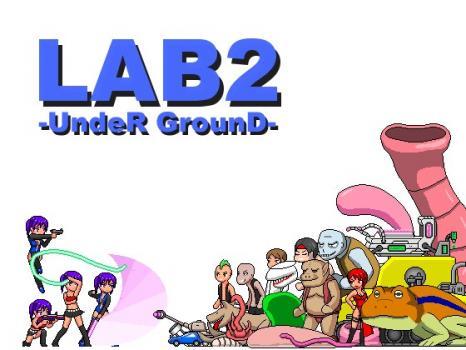 (同人ゲーム)[171124][ねこのめめっ] LAB2-UndeR GrounD- (Ver.1.01) [280M] [RJ192796][rar]