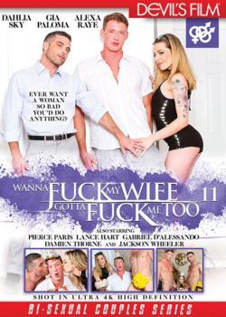 Wanna Fuck My Wife Gotta Fuck Me Too 11 (2017)